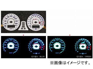 2輪 オダックス ELメーターパネル ACスタイル P042-7030 ホンダ CB400SF SPEC II/III/REVO
