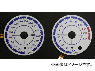 2輪 オダックス ELメーターパネル ASスタイル P042-7032 カワサキ ZZR1400 2006年~