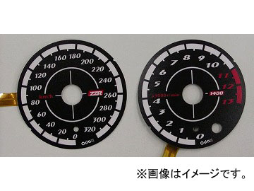 2輪 オダックス ELメーターパネル Mスタイル P042-7033 ブラックパネル カワサキ ZZR1400 2006年~