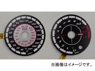 2輪 オダックス ELメーターパネル Mスタイル P042-7035 ブラックパネル カワサキ ZX-14 2006年~