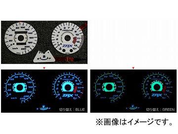 2輪 オダックス ELメーターパネル ACスタイル P042-7044 カワサキ ZRX1100/1200 ~2002年