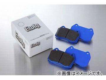エーヴィヒ/Ewig ブレーキパッド リア MX72 EIP127 アウディ R8 42VUJF 5.2 FSI クワトロ
