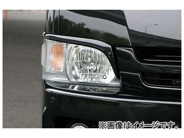 乱人 アイライン(前期用)(塗装済品) トヨタ ハイエース 200系 ワイドボディー