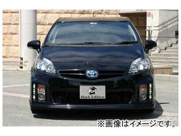 乱人 Black Edition フロントバンパー(LED ランプ付) トヨタ プリウス ZVW30