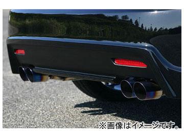 乱人 Black Edition リアバンパー(LEDリフレクターキット付属) トヨタ プリウス ZVW30
