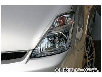 乱人 Black Edition アイライン(M/C後専用) トヨタ プリウス NHW20