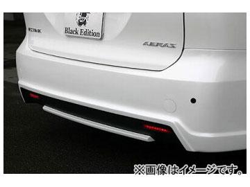 乱人 Black Edition リアバンパー(LED リフレクターキット付属) トヨタ エスティマ アエラス GSR/ACR 50系 前期