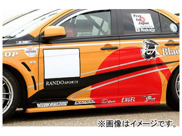 乱人 Black Edition サイドステップスポイラー ミツビシ ランサーエボリューション CZ4A
