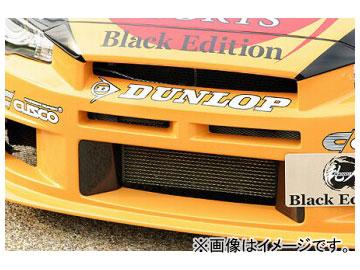 乱人 Black Edition フロントバンパー用インタークーラーガイド(カーボン) ミツビシ ランサーエボリューション CZ4A