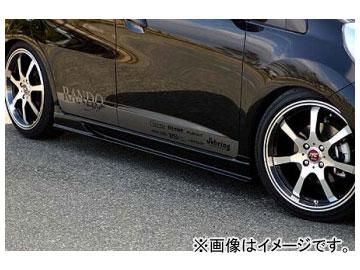 乱人 RANDO Style サイドステップ ホンダ フィット ハイブリッド GP1 2010年10月~