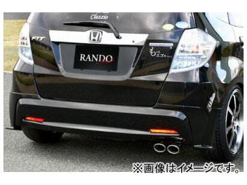 乱人 RANDO Style リアサイドパネル ホンダ フィット ハイブリッド GP1 2010年10月~