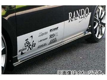 乱人 RANDO Style サイドステップ ダイハツ タント L-375S 標準車 前期 2007年12月~2010年08月