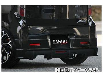乱人 RANDO Style リアバンパー用リフレクターキット(レッド) ダイハツ ムーヴ カスタム CBA-LA100S