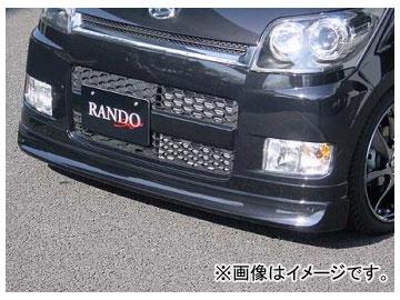 乱人 RANDO Style フロントハーフスポイラー ダイハツ ムーヴ カスタム L-175S 前期 2006年10月~2008年11月