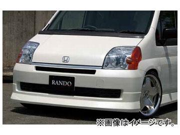乱人 RANDO Style フロントハーフスポイラー ホンダ モビリオ 前期 2001年12月~2003年12月