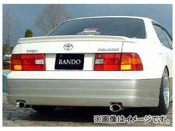 乱人 RANDO Style 120Φパンチングオーバル左右出しマフラー トヨタ セルシオ 20系 後期