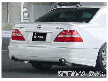 乱人 RANDO Style リアハーフスポイラー トヨタ セルシオ 30系 前期