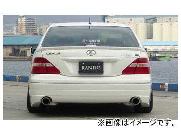 乱人 RANDO Style リアハーフスポイラー トヨタ セルシオ 30系 後期