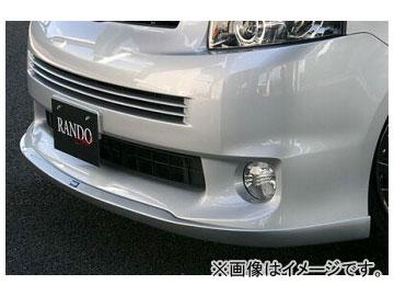 乱人 RANDO Style フロントハーフスポイラー 未塗装 トヨタ ヴォクシー ZS/Z ZRR70W エアログレード車専用(前期)