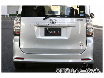 乱人 RANDO Style リアハーフスポイラー アタッチメント付 純正色ペイント済 トヨタ ヴォクシー ZS/Z ZRR70W エアログレード車専用(前期)