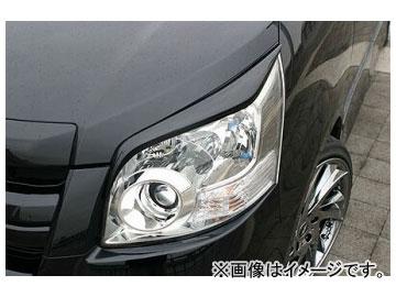 乱人 RANDO Style アイライン 純正色ペイント済 トヨタ ノア Si/S ZRR70W エアログレード車専用(前期)