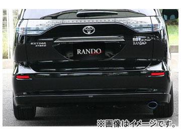 乱人 RANDO Style リアハーフスポイラー 未塗装 トヨタ エスティマ ハイブリッド AHR20W 前期