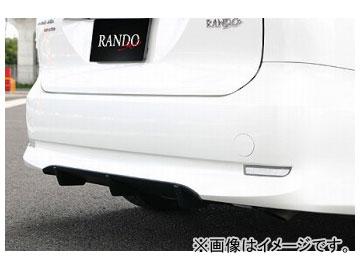 乱人 RANDO Style リアアンダーディフューザー 未塗装 トヨタ エスティマ ハイブリッド AHR20W 中期
