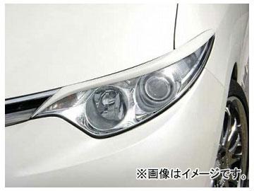 乱人 RANDO Style アイライン 未塗装 トヨタ エスティマ GSR/ACR 50系 G・Xグレード 前期
