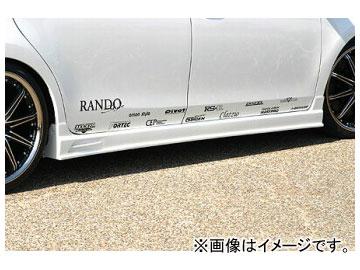 乱人 RANDO Style サイドステップスポイラー トヨタ プリウスα ZVW40/41W