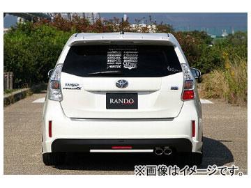 乱人 RANDO Style リアハーフスポイラー トヨタ プリウスα ZVW40/41W