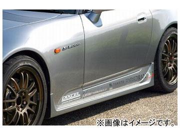 乱人 RANDO Style サイドスポイラー ホンダ S2000 AP1