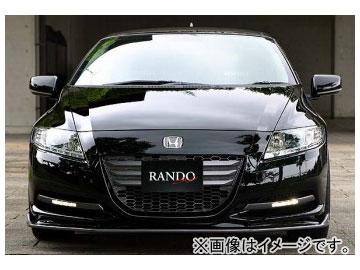 乱人 RANDO Style フロントアンダースポイラー ホンダ CR-Z ZF1