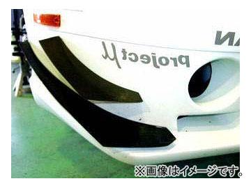 RE雨宮 カナードプロ フルカウル FRP D0-012030-122 マツダ RX-7 FC3S
