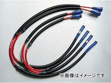 RE雨宮 スーパープラグコード EL-012034-012 マツダ RX-7 FC3S
