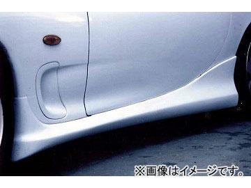 RE雨宮 AD ステップ D-2 D0-022030-063 マツダ RX-7 FD3S