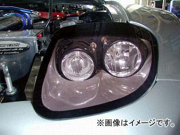送料無料! RE雨宮 スリークライトキット H11 TYPE D0-022830-055 マツダ RX-7 FD3S