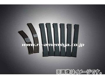RE雨宮 セラミックアペックスシール イアンネッティ 3mm 1ピース E0-992933-095 マツダ RX-7 FD3S