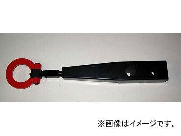 RE雨宮 トラクションフック レーシング D0-022030-D43 マツダ RX-7 FD3S