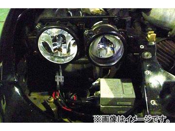 RE雨宮 NEW スリークロービーム H11 HIDキット DI-022030-032 マツダ RX-7 FD3S