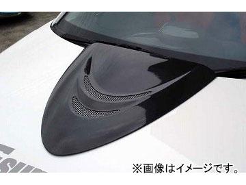 RE雨宮 ボンネット スクープ FRP D0-088030-030 マツダ RX-8
