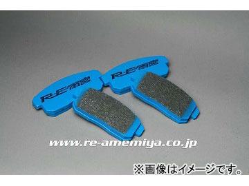 RE雨宮 サーキットスペックパッドリア F0-08803R-012 マツダ RX-8