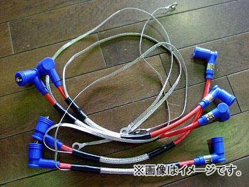 RE雨宮 スーパープラグコード EL-088030-001 マツダ RX-8