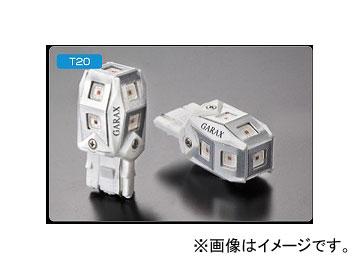 ケースペック ギャラクス ハイルミナンス LEDバルブ テールスモールランプ T20シングル/ピンチ部違い対応/LED数:正面1個/側面8個 レッド