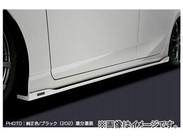 シルクブレイズ サイドステップ 純正/シルバーツートン トヨタ プリウス ZVW5# 2015年12月~ 選べる9塗装色