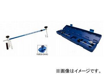 2輪 ヤザワ モーションプロ Uni-Sag テレスコピックサグスケール アルミ製 YM08-0406 ブルーアルマイト仕上げ JAN:4580219066333