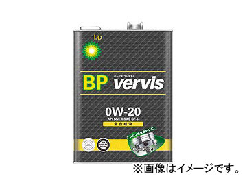 BP/ビーピー エンジンオイル BPバービス プレミアム SN/GF-5 0W-20 全合成油 入数:4L×6缶 JAN:4968708102142