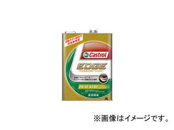 カストロール/Castrol ガソリンエンジンオイル EDGE/エッジ 0W-40 入数:1L×6缶 JAN:4985330113728
