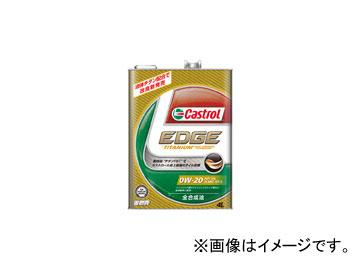 カストロール/Castrol ガソリンエンジンオイル EDGE/エッジ 0W-20 入数:4L×6缶 JAN:4985330114855