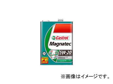 カストロール/Castrol ガソリンエンジンオイル MAGNATEC/マグナテック 5W-20 入数:4L×6缶 JAN:4985330117054