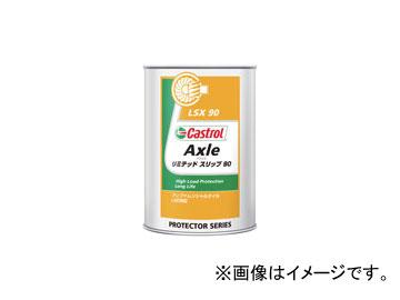 カストロール/Castrol ギアオイル AXLE リミテッドスリップ 90 入数:20L×1缶 JAN:4985330500771